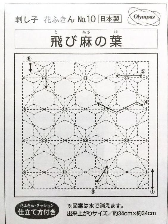 Sashiko Japanese-schemi free (1)